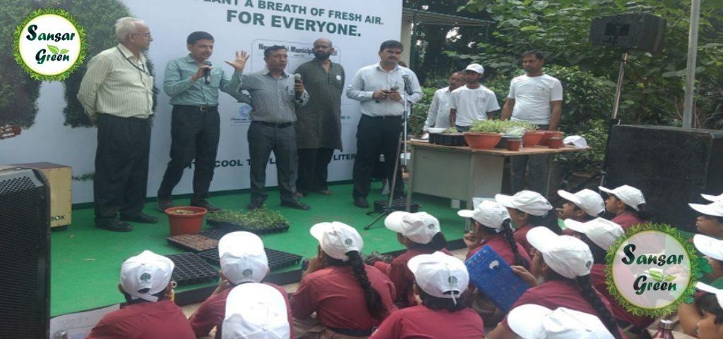 Corporate Plantation -  Landscape Consultancy - designing - planning in India - sansar green ltd